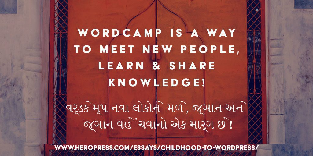 Pull Quote: WordCamp is a way to meet new people, learn, and share knowledge!